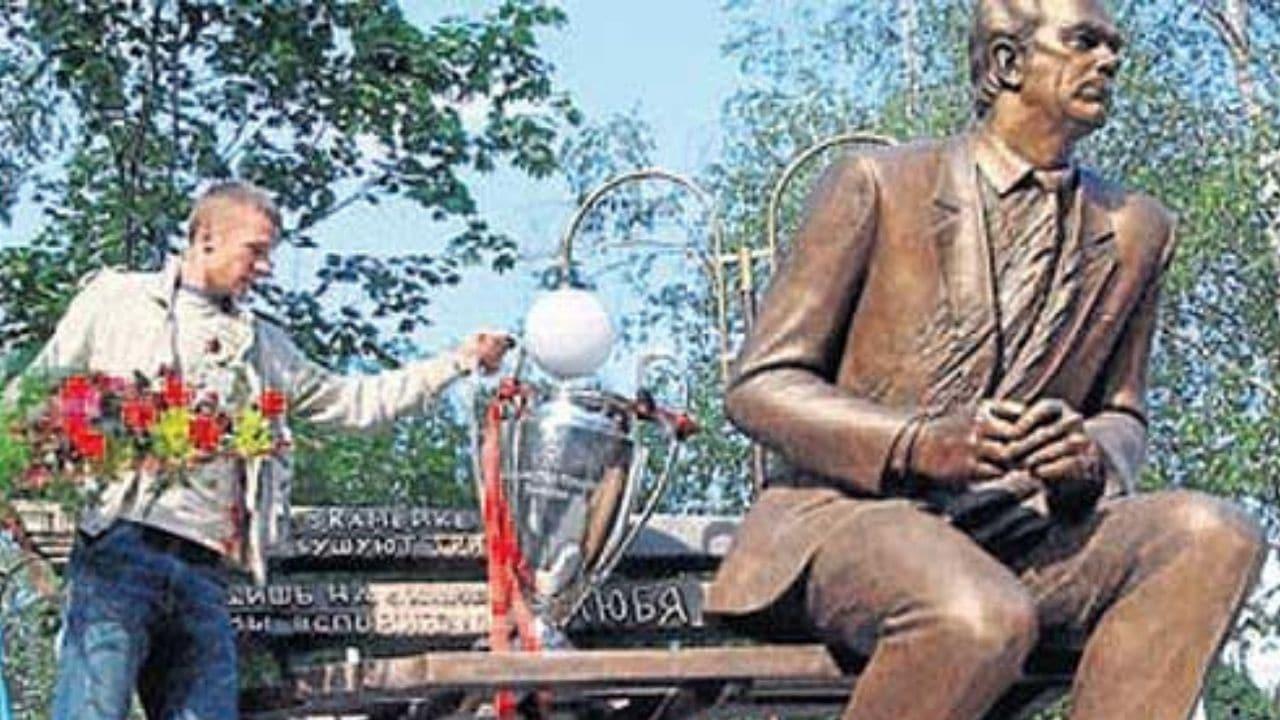 Shevchenko statua Lobanovsky