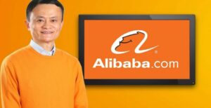 Inter: Alibaba