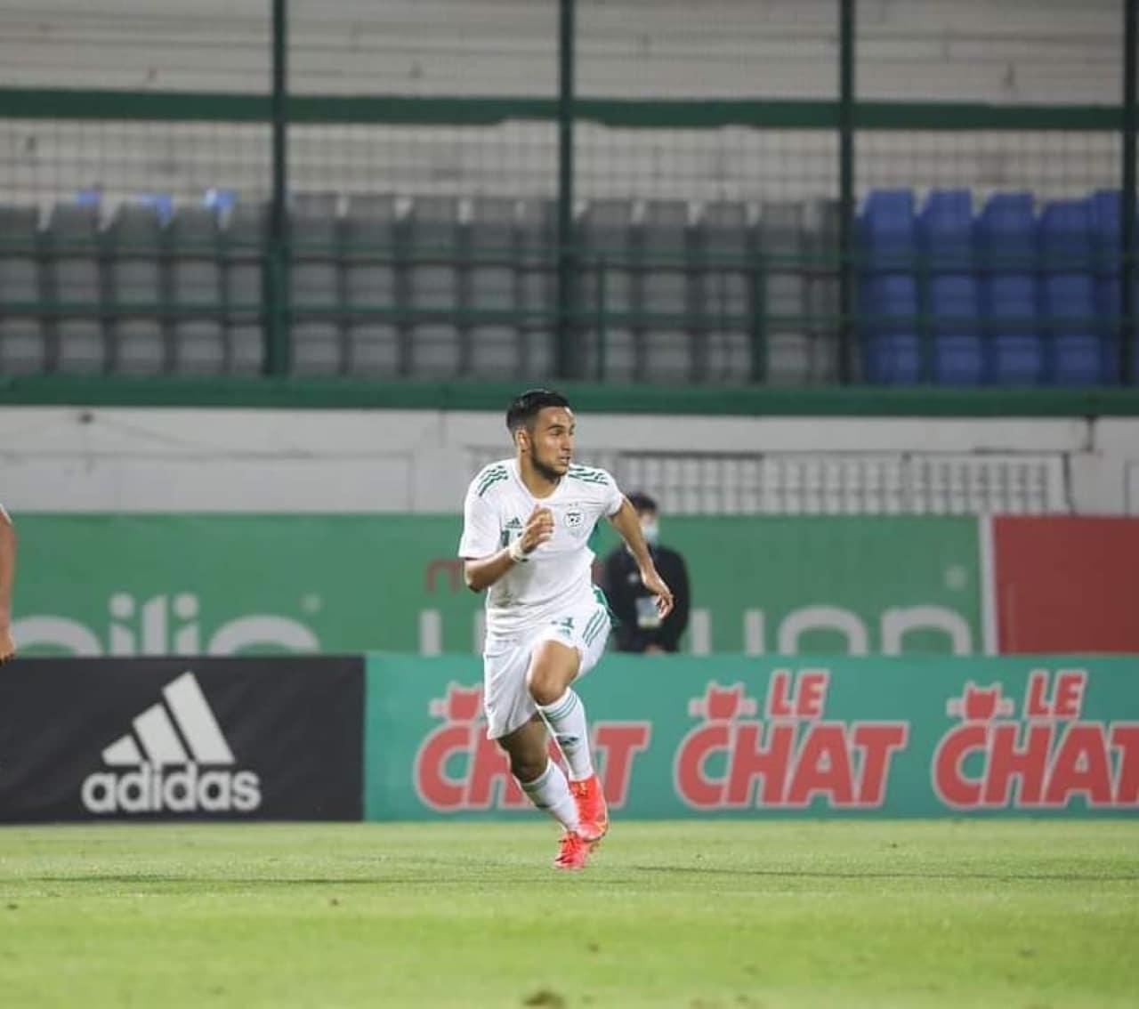 Ounas Algeria
